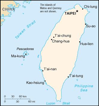Порты Тайваня