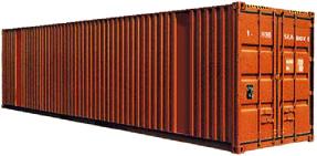 40 HC (high cube) увеличенный контейнер